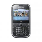 Promotii de vara eMag – Telefon Mobil Samsung S3350
