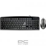 Kit tastatura + mouse Gigabyte