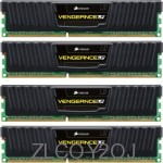 Memorie Corsair Vengeance LP 16GB DDR3