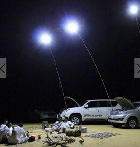 lampa aer liber pentru camping si pescuit